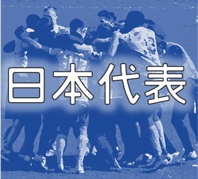 そもそも私たちは日本代表が出場するW杯で何を見たいのか